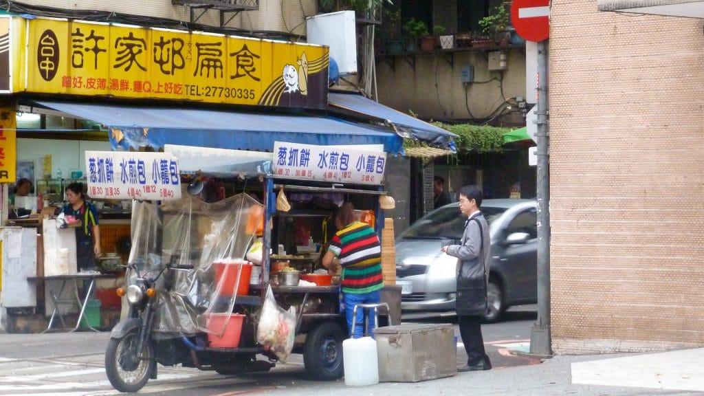 Taiwan street food cart